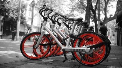 共享单车更多骑行选择 6500辆哈罗单车即将入驻镇江