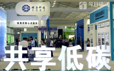 低碳大会丨镇江新区签约6个低碳项目 总投资123.9亿元