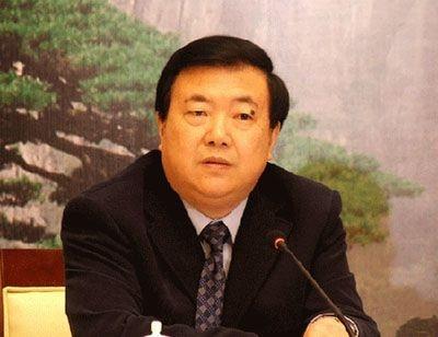 甘肃省委原书记王三运严重违纪被开除党籍和公职