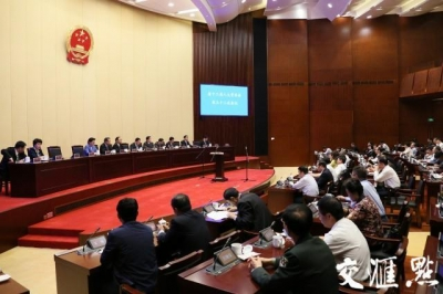 省十二届常委会第三十二次会议闭幕 李强主持会议并讲话