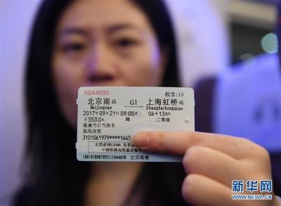 """350公里!""""复兴号""""开启中国高铁新时速"""