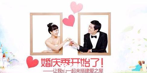 婚庆季临近 婚礼用工忙