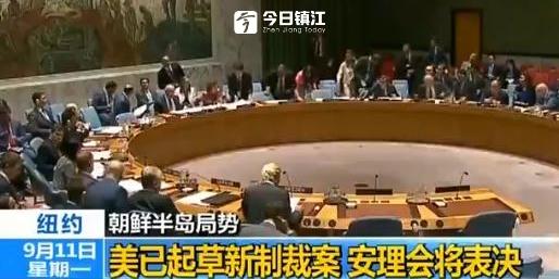联合国安理会通过对朝鲜再次核试验制裁决议  朝方或报复美国