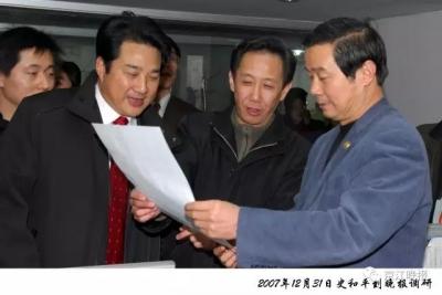 【晚报创刊20周年特别报道】孙肖苏,做现场的亲临者和历史的见证者 ——在《京江晚报》的那8年