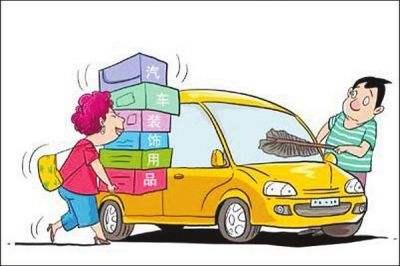 车顶摆放卡通玩具,当心被罚!