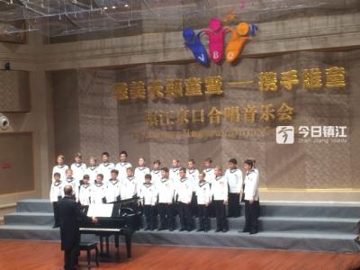 携手维童,听天籁童声!维也纳童声合唱团放歌镇江