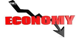 韩国经济陷入危机?韩媒:政府扶持也无法起死回生