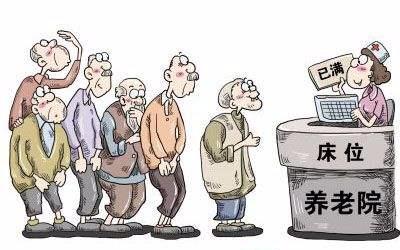 镇江每4人就有1位老人,他们如何养老?