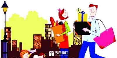 国庆消费季  购买成人服装及床上用品需多加留心
