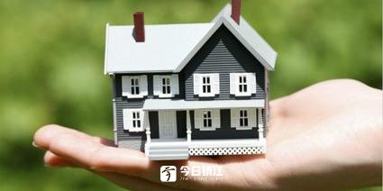 南京等城市将率先试点住房租赁市场改革