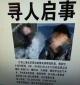 噩耗,镇江丹徒高资失踪男童被确认已死亡