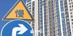 """""""限售""""城市增至47个楼市调控未来还会怎么变"""