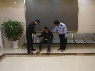 扬中男子离家出走7天  上海好心夫妇将他送回