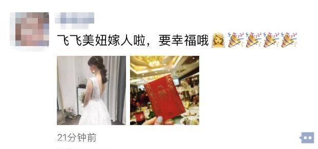 """国庆变身""""结婚周"""",这些婚礼模式让人大开眼界"""