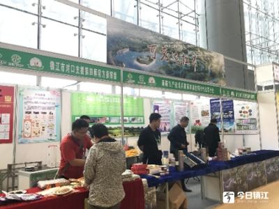 名优农产品展销会即将落幕,来看看哪些货最受镇江市民欢迎
