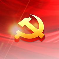 中国共产党第十九次全国代表大会主要议程