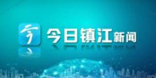 人事任免|王亚利同志任丹阳市人民政府副市长