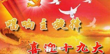 未来五年你最期盼啥?江苏代表说心愿