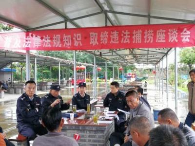 今年镇江查出违法捕捞案涉案人数有所增多,渔政部门送法到基层