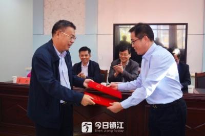"""镇江两医疗机构""""联姻"""",医疗资源下沉将惠及6万多居民"""