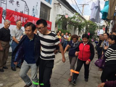 街巷运动会追忆童年欢乐