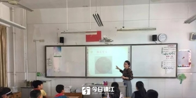 """镇江""""翰墨烟云绘京江"""" 入选省博物馆青少年教育示范项目"""