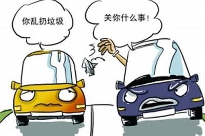 镇江人最讨厌的开车不文明行为有哪些?看看网友怎么说