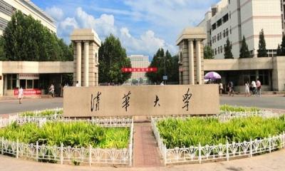 美媒发布2018年全球大学排行榜:中国上榜136所 位居第二