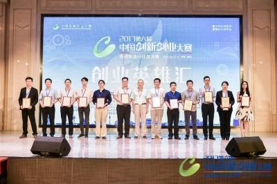 镇江一企业入围第六届中国创新创业大赛先进制造业总决赛