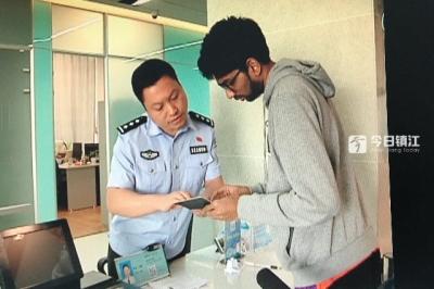 留学生急于回国奔丧 镇江警方开辟绿色通道1小时办好签证