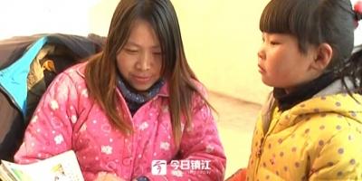 贺丽明老师被江苏省政府评为省级见义勇为先进分子