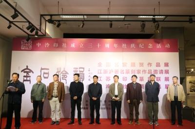 """非遗文化的传承——""""金石泠韵""""篆刻作品展 在镇江开展"""