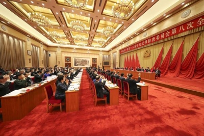 中国纪检监察报评论员文章:准确把握新时代巡视工作责任使命
