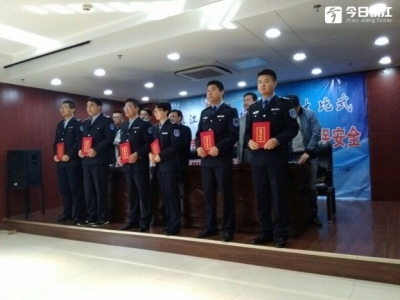 2017年镇江市动物检疫技能竞赛决赛圆满结束