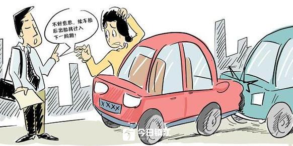 """""""双节""""我市车险估损两千多万元 本地车外地事故明显增加"""