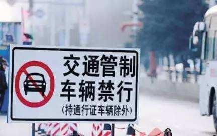 提醒:17号,句容这些路段将实行交通管制,请注意绕行