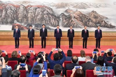 中共十九届中央领导机构成员简历