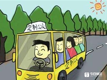 大学城开通临时公交专线 缓解师生出行难