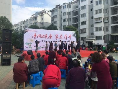 蒋乔街道开展党风廉政文化建设演出活动