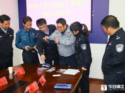 令人感慨的15天:镇江首次国际警务深度研修侧记