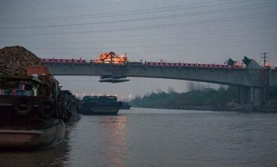 跨运河特大桥合龙