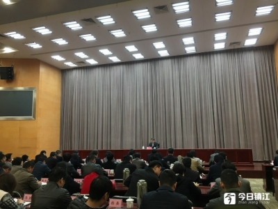 十九大精神宣讲报告会党办系统专场举行