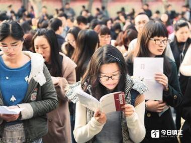 """国考报名次日,江苏""""百里挑一""""职位出现"""