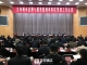 惠建林:更新理念增强社会治理能力 共建共治共享美好城市生活