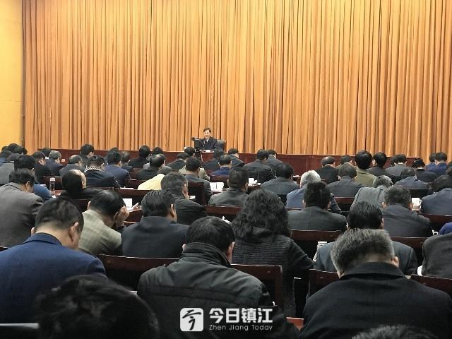 省委宣讲团在镇江宣讲十九大精神  惠建林出席作宣讲报告