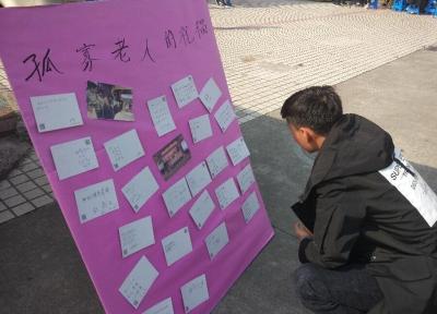 29位孤寡老人写来明信片为大学生鼓劲