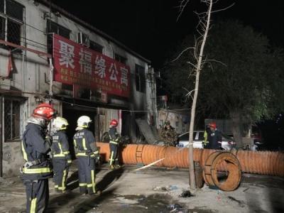 北京大兴新建村火灾致19人死亡,涉嫌人员已被采取强制措施