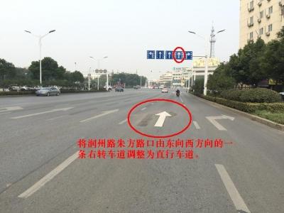 """新老司机都要看看!市区25个路口正在实施右转""""箭改圆""""优化调整"""