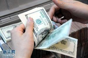 10月末中国外汇储备余额31092亿美元连升9个月