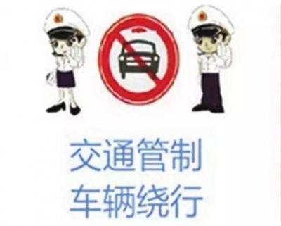 """新区大港周末开跑""""镇江马拉松赛""""  最全交通管制信息速览"""